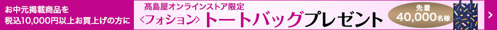 001_campaignBnr01_180511.jpg