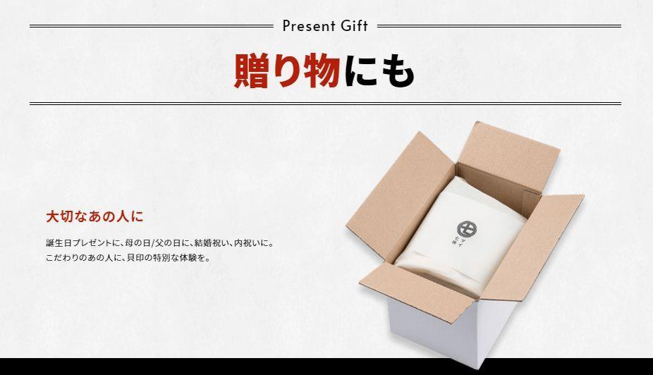 myshichimi7.jpg